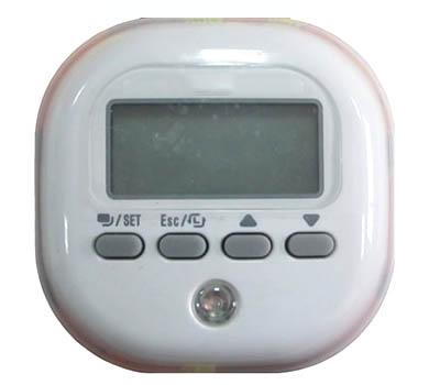 雷火平台 ioszigbee光亮度传感器